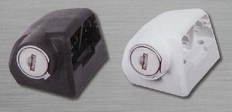 ABUS RH1 zámek baterie bílý