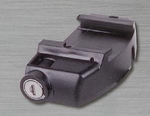 ABUS GT1 zámek baterie černý